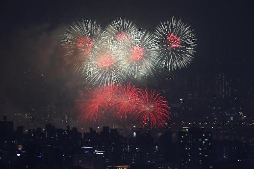 Lễ hội pháo hoa quốc tế Seoul năm nay tiếp tục bị hủy bỏ