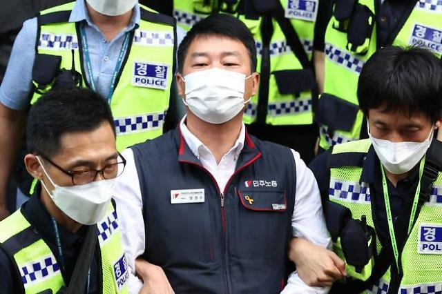 법원, 양경수 민주노총 위원장 구속적부심 기각