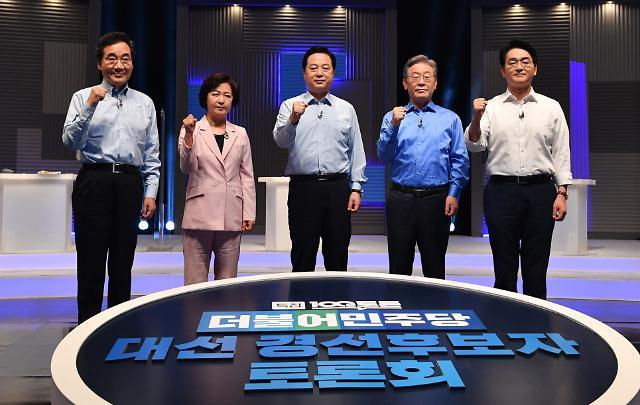 홍영표·김종민·신동근, 16일 이낙연 지지선언할 듯