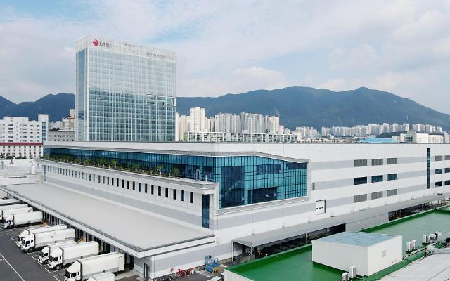LG전자, 지능형 자율공장 체제로 전환 선언…LG스마트파크 된 창원사업장