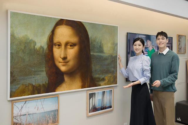 프랑스 루브르 박물관, 삼성전자 '더 프레임' 속으로