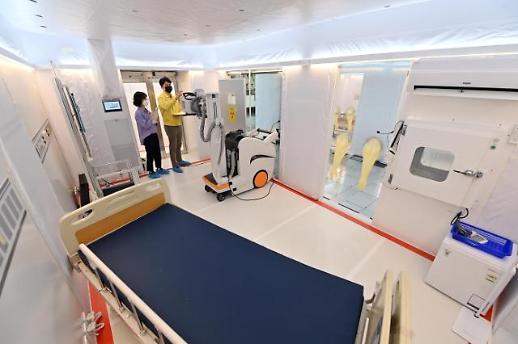 韩国拟扩大轻症患者居家康复方案 政府将全额承担新冠口服药费