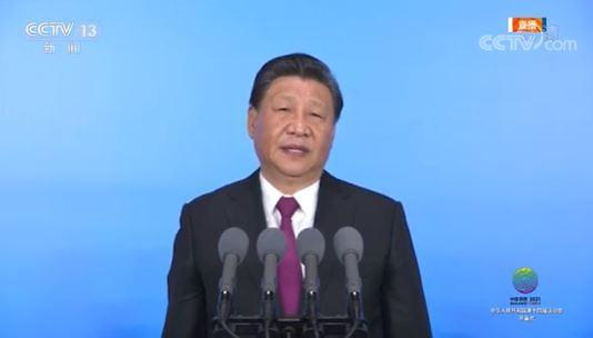 中시진핑, 제14회 전국체전 개막식 참석