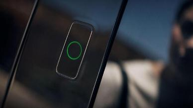 Genesis introduces new technologies such as face recognition, fingerprint authentication