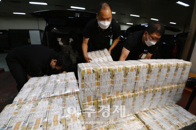 [포토] 한국은행 설 자금방출