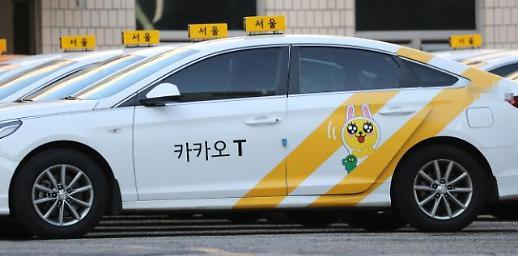 """韩政府加强互联网平台反垄断措施 Kakao业务""""无孔不入""""创始人被调查"""
