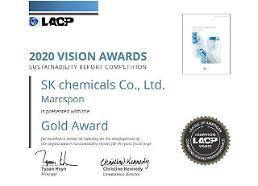 SKケミカルの持続可能な経営報告書、「米国LACPビジョンアワード」で金賞受賞