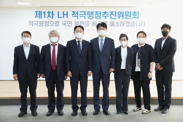 LH, 적극행정추진위원회 신설…국민신뢰 회복 기반 강화