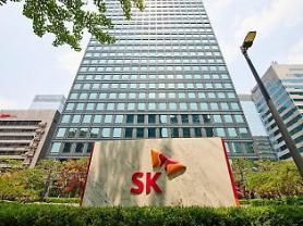 SK(株)、先端素材の世界1位戦略の公開…2025年まで5兆1000億ウォンの投資