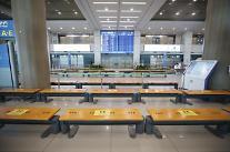 雇用部、航空業・旅行業など雇用維持支援金を30日追加延長へ