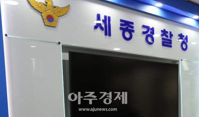 [police story] 전국 최초로 일선 경찰관서장 주민추천제 시행