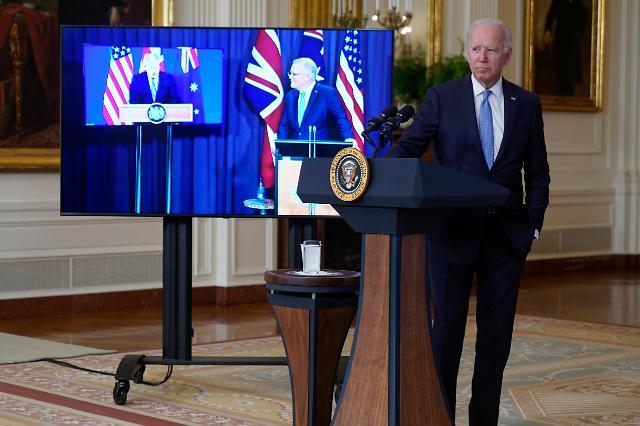 美英澳公布防卫协议扩大印太影响