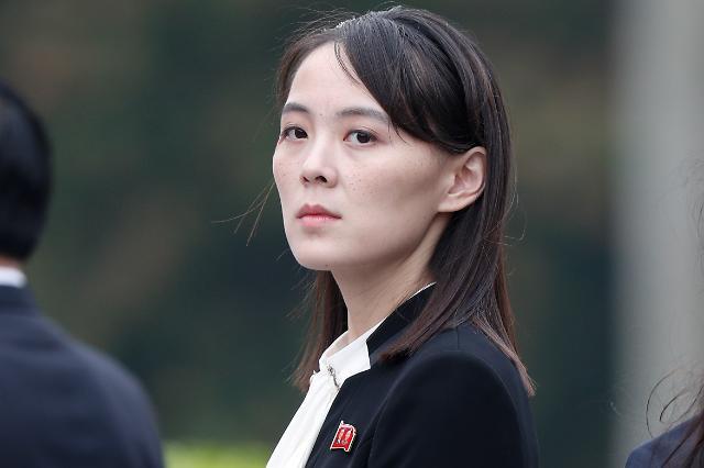 """靑, 김여정 '우몽 발언'에 """"특별히 언급하지 않을 것"""""""