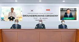 現代自グループ・LGエネルギーソリューション、インドネシアバッテリー合弁工場の建立へ…1兆2000億投資