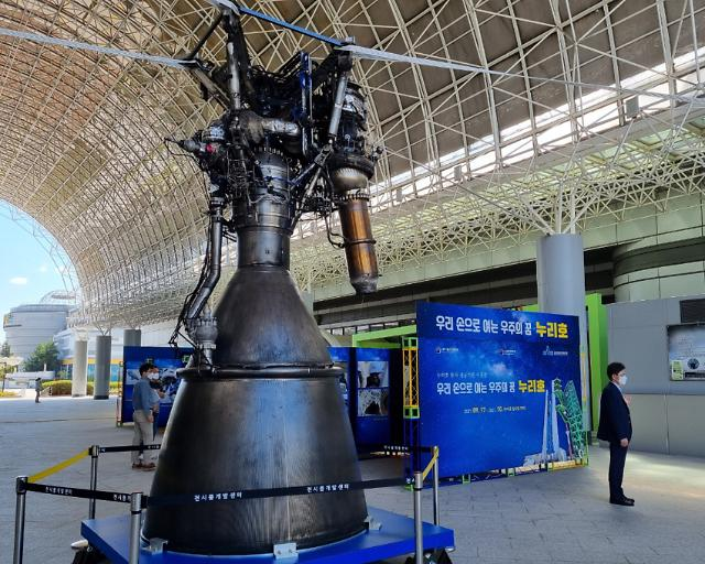 S. Korea aims to launch homemade space rocket with solid-propellant booster in 2024