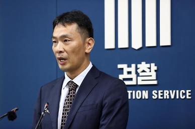 수사검사 재판 관여…인권침해 여부 갑론을박