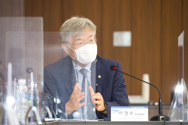 과기자문회의 감염병특위 첫 회의…제2의 코로나 대비