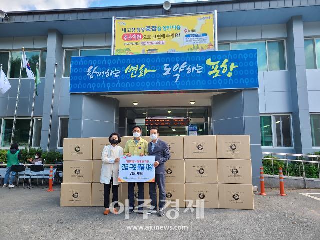 경북도, 추석 전 태풍 피해 응급복구비·재난지원금 지급 완료