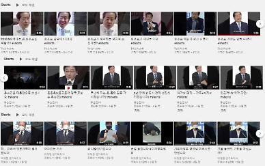 [핫뷰] 인스타 라방에 유튜브 쇼츠…코로나 시대 선거운동