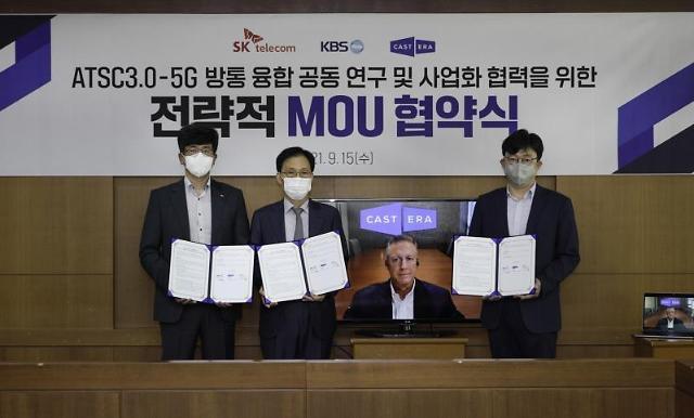 SKT to develop 5G-based UHD broadcasting network