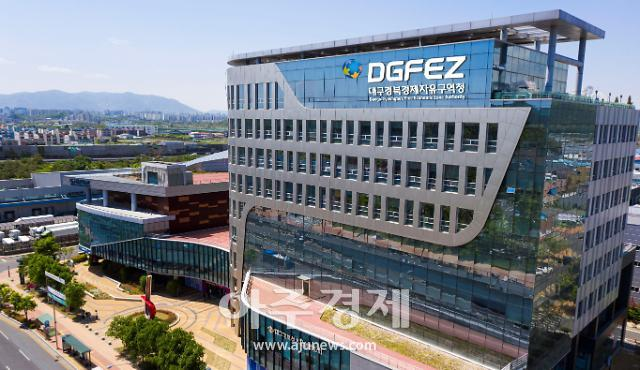 """DGFEZ, 직원 대상 """"가상과 현실의 결합, 메타버스 혁명"""" 주제 강의"""
