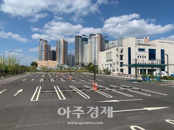 화성시, 추석 연휴동안 공영주차장 무료 전면 개방