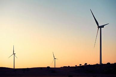 KHNP partners with Hanwha E&C to build wind farm in Gangwon Province