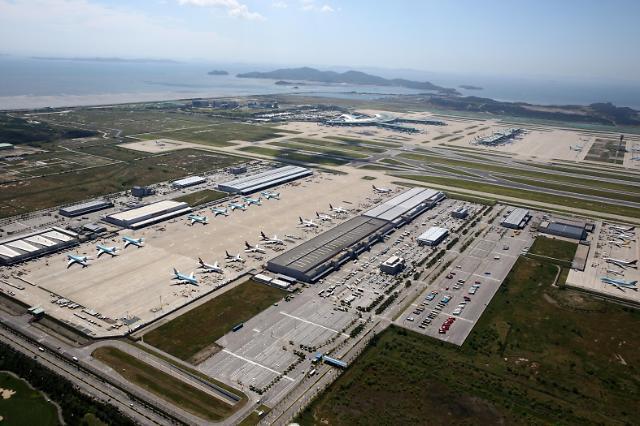 인천 공항 주변 업무·숙박·상업 등 공항복합도시로 개발