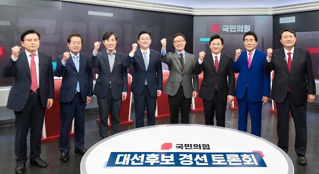 [포토] 국민의힘 대선후보 첫 경선 토론회