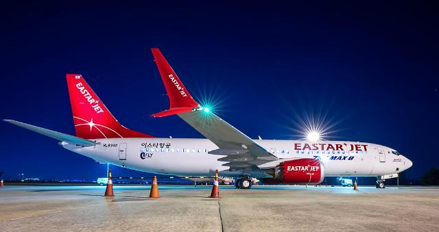 이스타항공, 오늘 회생계획안 제출...낮은 변제율 운항 재개 발목잡나