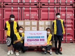 서울시·LG생활건강, 추석 맞아 보호종료아동에 60만원 상당 안심꾸러미 전달