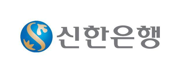 """신한은행, 더존비즈온 전략적 투자…""""기업 전문 인은 만든다"""""""
