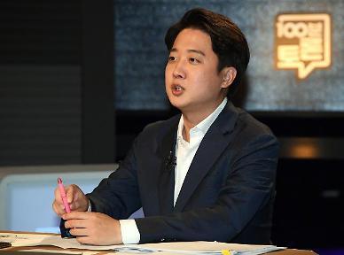 """[전문] 취임 100일 이준석 """"대선 이기는 방법 한 가지 아냐…근자감 떨쳐내야"""""""