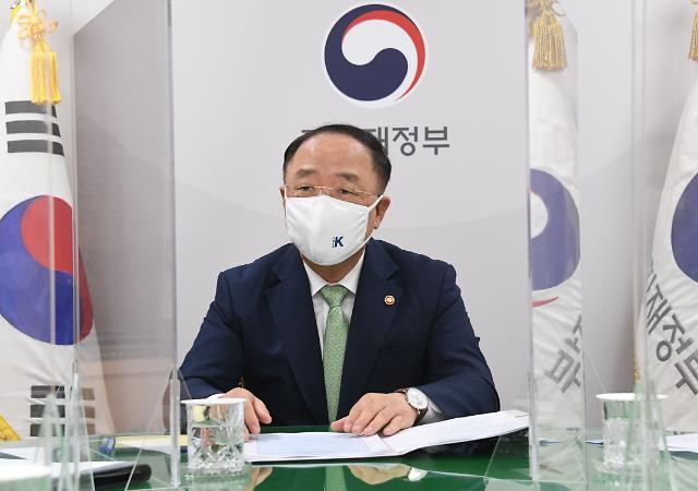 홍남기 부총리, 대외경제 첫 녹실회의…경제안보·CPTPP 논의