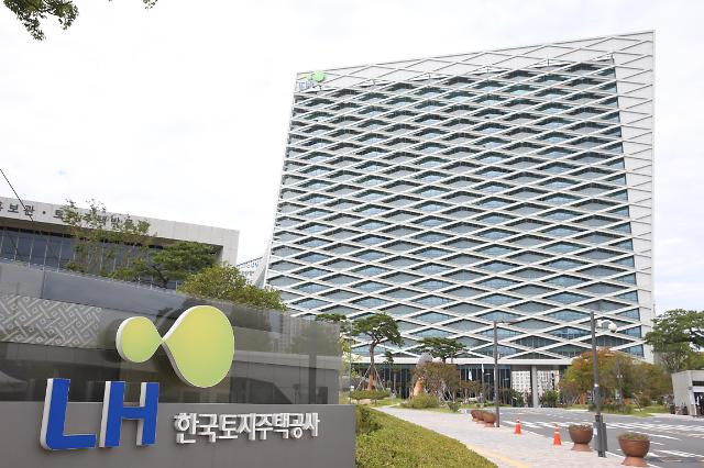 "LH, 서울권역 주택공급 촉진 회의 개최…""주택공급에 속도"""