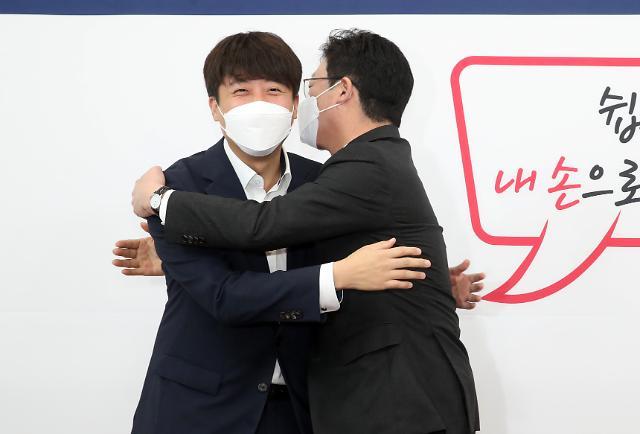 """이준석 """"얼마나 기다린 변화인가""""…유승민 """"좋은 결실 맺길"""""""
