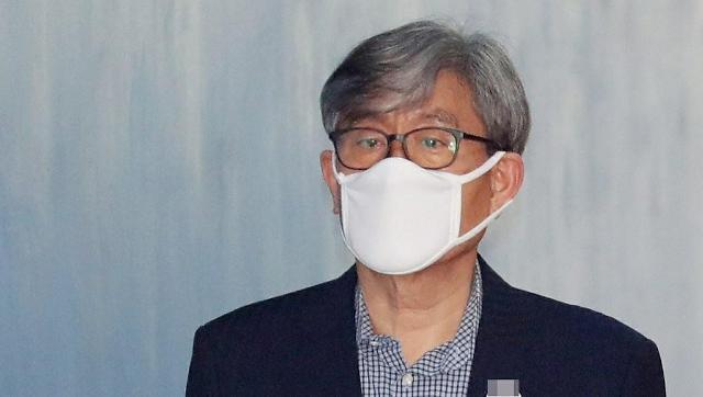 정치공작 원세훈 파기환송심 징역 9년...형량가중