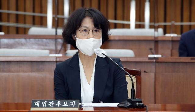문 대통령, 오경미 대법관 임명…여성 대법관 4명 역대 최다