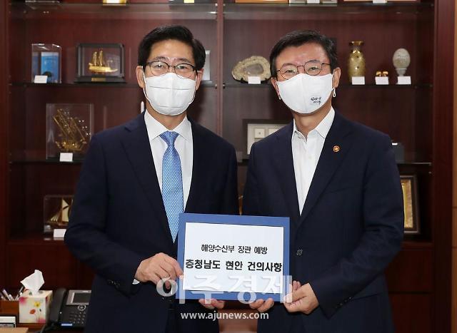양승조 충남도지사, 가로림만 해양정원 예타 통과 협력 요청