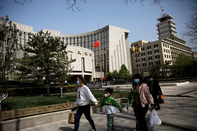 헝다發 불안감 고조에…중국 인민은행 900억 위안 유동성 투입