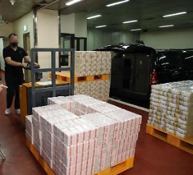 韓銀、秋夕前に4兆8000億ウォンの貨幣供給へ・・・前年比4.8%↓