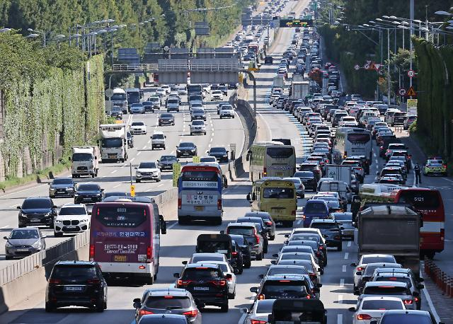 中秋期间韩国实行特别交通对策