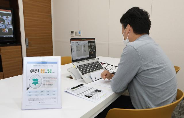 현대엔지니어링-서울시, 온라인 직무 멘토링 '랜선잡(Job)담(Talk)' 진행