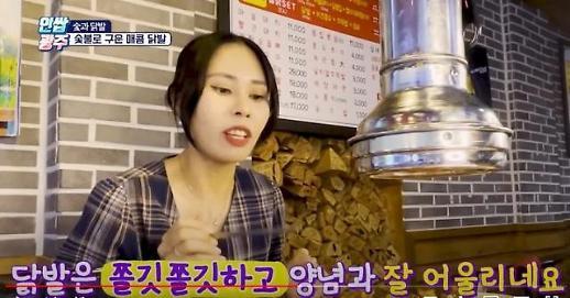 Chương trình của Đài phát thanh Gwangju Ăn sập Gwangju được chiếu tại Việt Nam