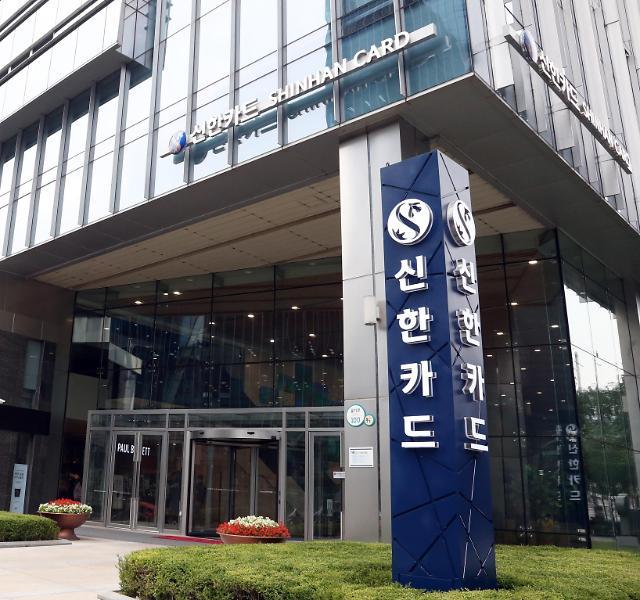 신한카드, 언택트 자동차 정비 플랫폼 알카고 출시