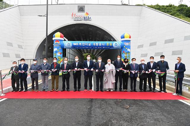 김천시의 오랜숙원 복전터널 확장개통