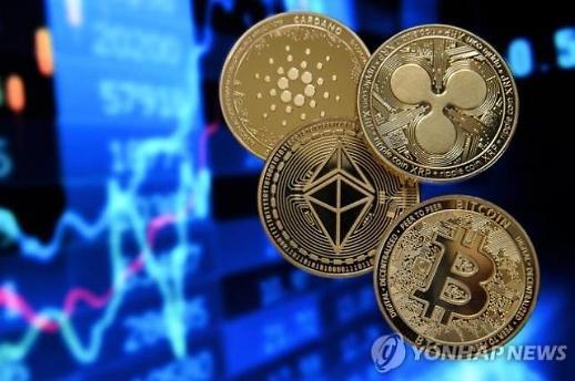 Hàn Quốc đóng cửa hàng loạt sàn giao dịch tiền điện tử
