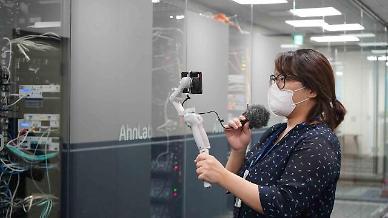 학생 진로탐색도 온라인…안랩, 성남 청바지 프로젝트 지원