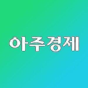 """[아주경제 오늘의 뉴스 종합] 文, 백신 접종 3600만 돌파에 """"타의 추종 불허하는 韓 저력"""" 外"""