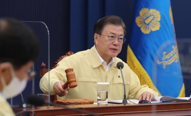 文, 주요 경제국포럼 '화상 참석'…'2050 탄소중립' 실현 재천명